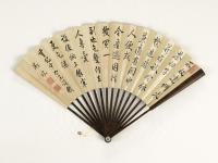 Imperial Copy of Su Shi's Letter Qianlong Emperor (1711-99)